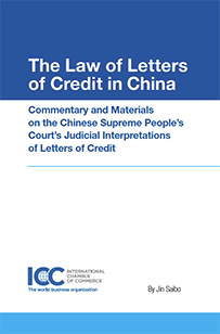 The Law of Letters of Credit in China